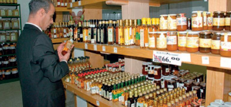 Les produits du terroir marocain en compétition