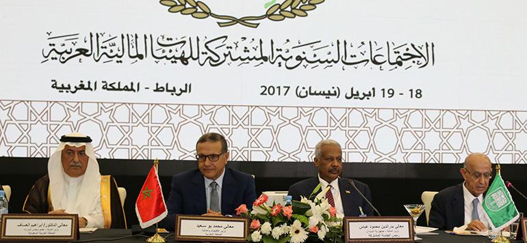 Les institutions financières arabes appelées à soutenir les petits et moyens projets