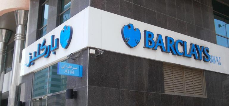 Des débuts époustouflants pour Barclays Egypt dans le giron d'Attijariwafa bank