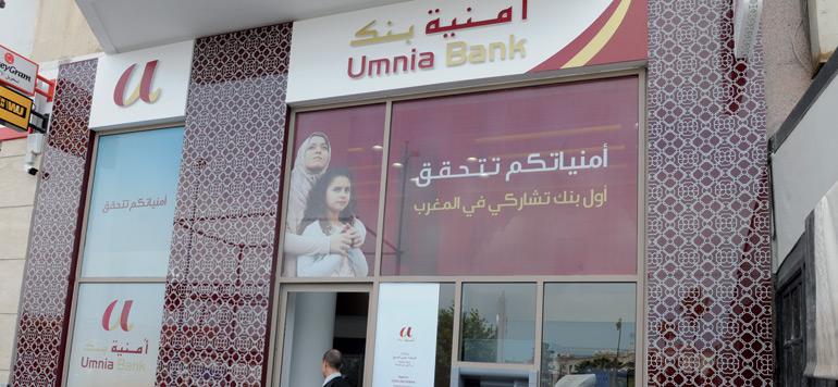 Umnia bank engrange un PNB de 5 MDH à fin juin
