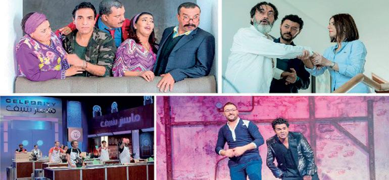 Ramadan : divertissement, humour et fiction sur 2M