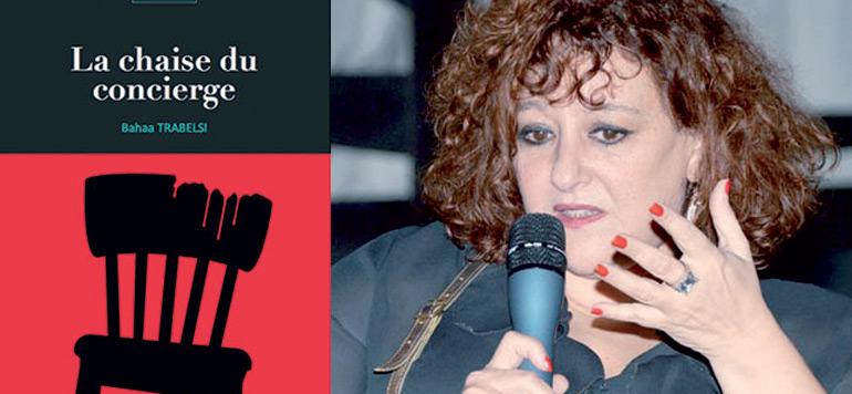 Bahaa Trabelsi traque un tueur en série
