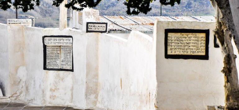 Les sites juifs au Maroc : Questions à Zhor Rehihil, Conservatrice du Musée du judaïsme marocain