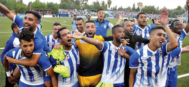 Botola Pro : l'OCP verse 10 MDH de subvention pour le Rapid club Oued Zem