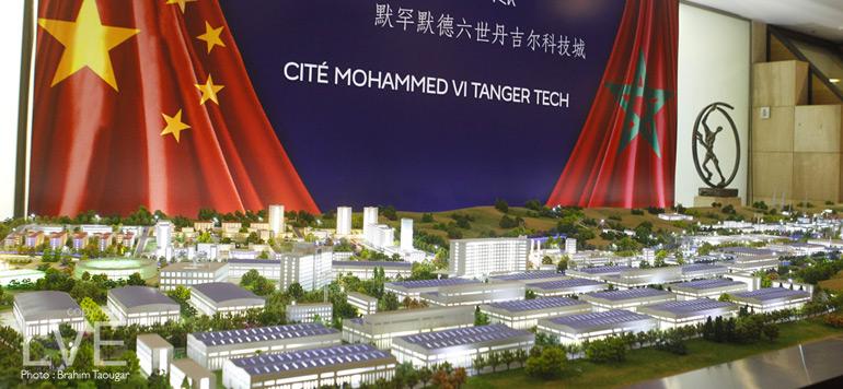 Cité Mohammed VI Tanger Tech : le foncier pour bientôt