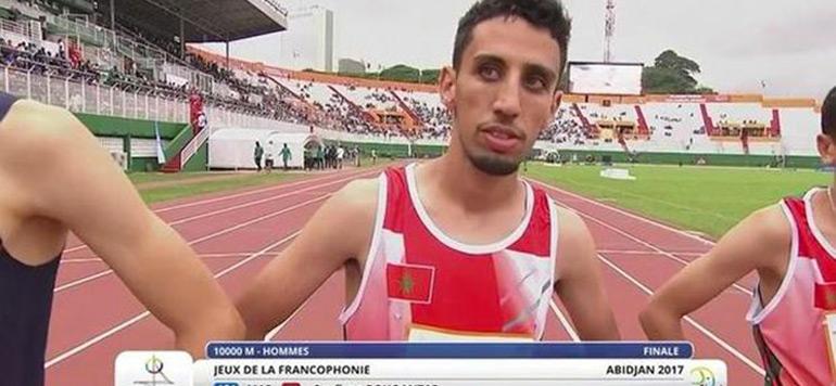 Jeux de la Francophonie : Excellente moisson pour les athlètes marocains