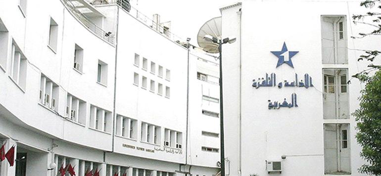 Evénements d'Al Hoceima: Le CSCA avertit la SNRT