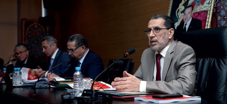 Flexibilité du dirham: Une décision souveraine, selon El Othmani