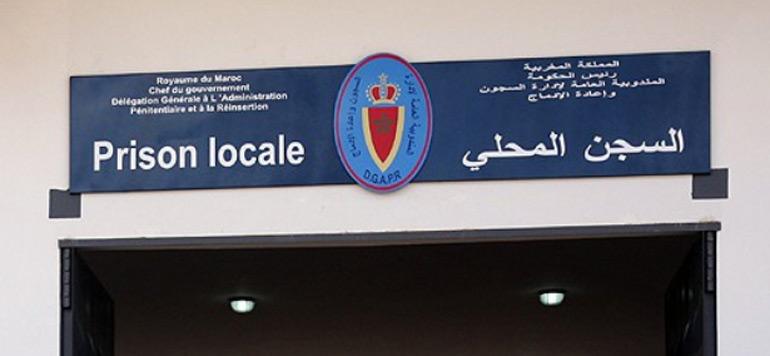 Un détenu de la prison locale de Oujda décède des suites d'un cancer