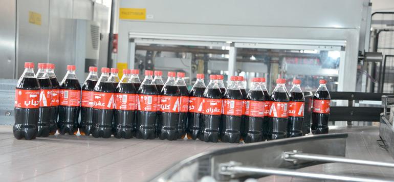 Au cœur du système Coca-Cola