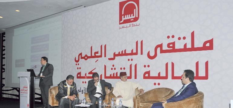 Finance participative : Bank Al Yousr démarre son activité