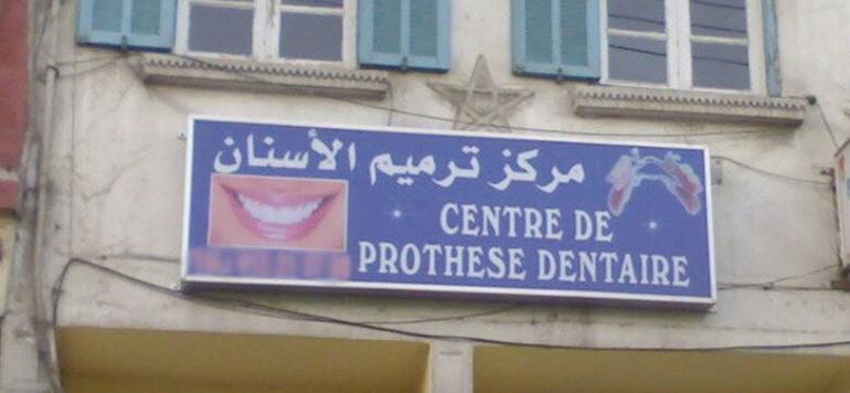 Les médecins dentistes en colère