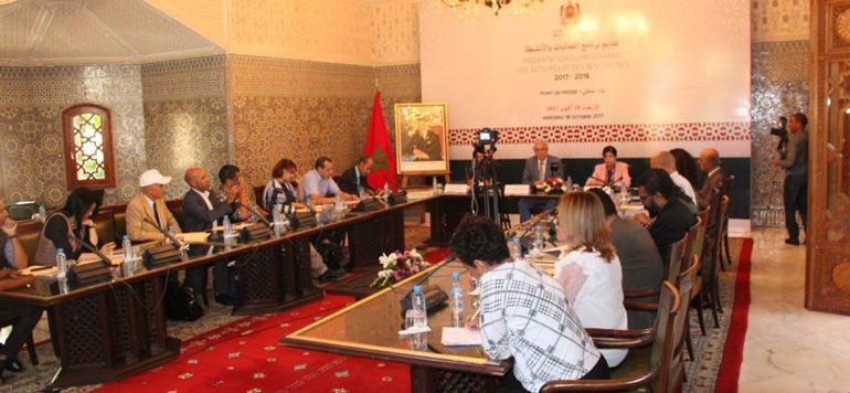 L'Académie du Royaume du Maroc détaille son programme 2017-2018