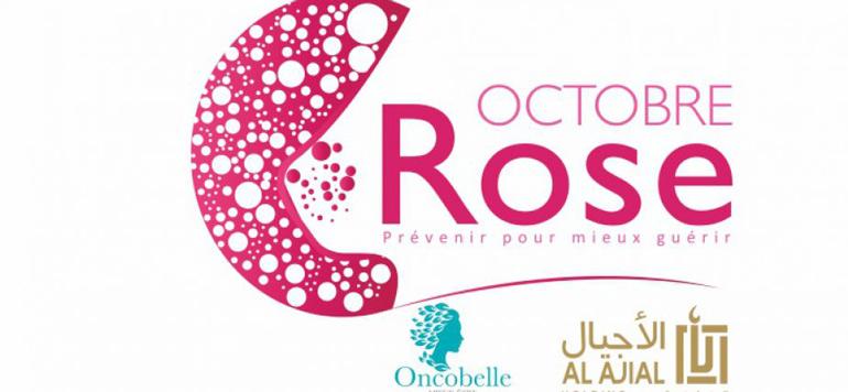 Al Ajial Holding soutient l'Association Oncobelle