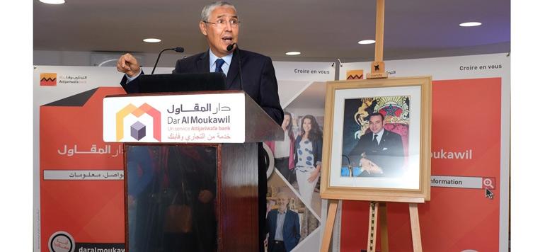 Le troisième centre «Dar Al Moukawil» d'Attijariwafa bank ouvert à El Jadida