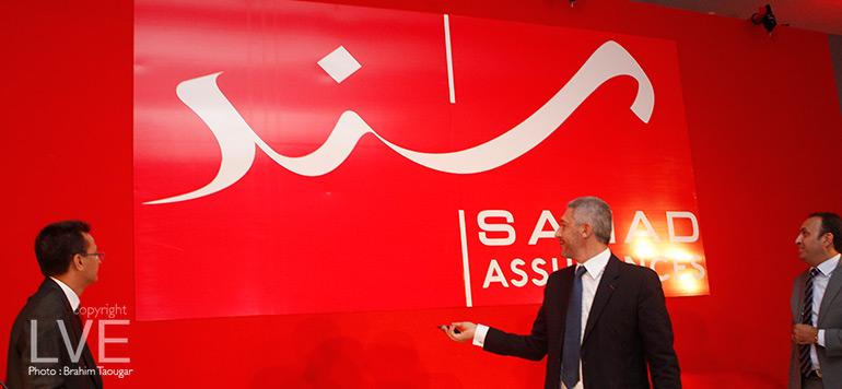 Sanad s'offre un nouveau logo pour ses 100 ans