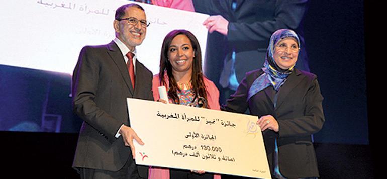L'entreprenariat féminin à l'honneur de la 3e édition de Tamayuz