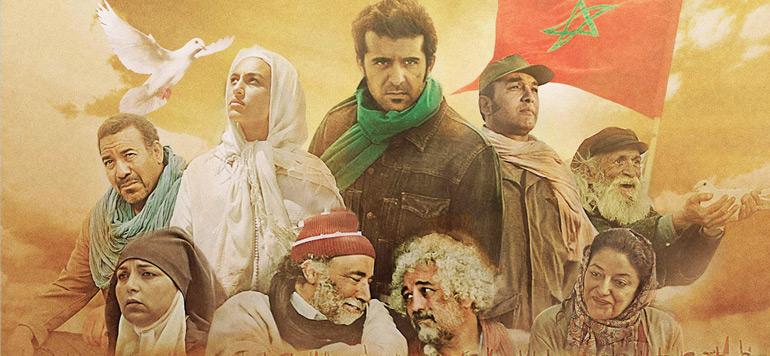 Cinéma : Projection à Londres des films «La Marche verte» & «Mon Oncle»