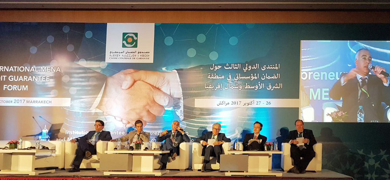 Caisse centrale de garantie : chaque dirham investi par l'Etat lui rapporte 1,50 DH sur 5 ans