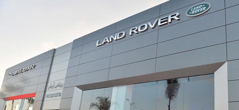 La nouvelle identité ''Arch'' de Jaguar Land Rover au Maroc