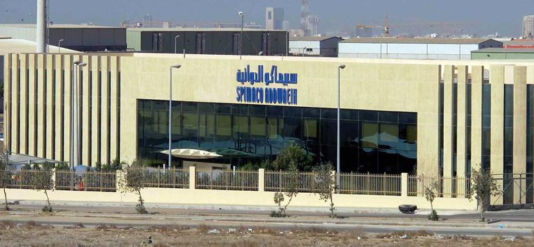 Le Laboratoire saoudien Spimaco à Berrechid