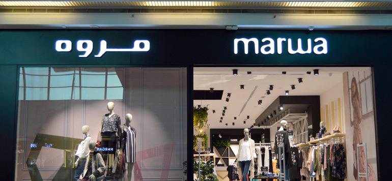 Marwa s'offre deux magasins à Tunis