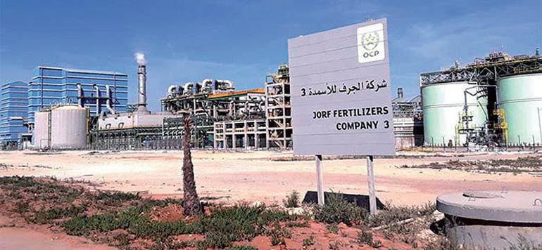 La troisième usine intégrée de production d'engrais d'OCP tourne à plein régime