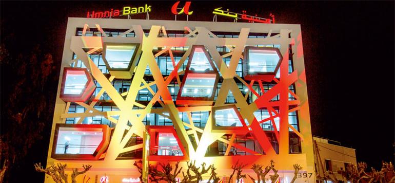 Finance participative : Comment Umnia Bank veut devenir la banque de référence de la finance participative