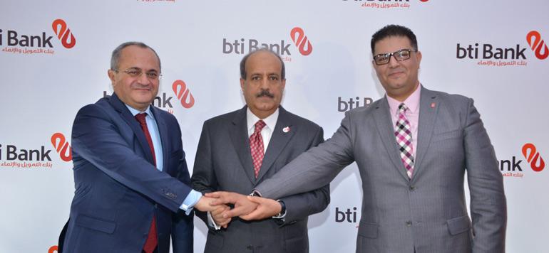 BTI Bank complète le tableau des banques participatives