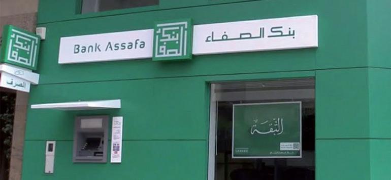 Attijariwafa bank veut unifier ses filiales dans la finance islamique