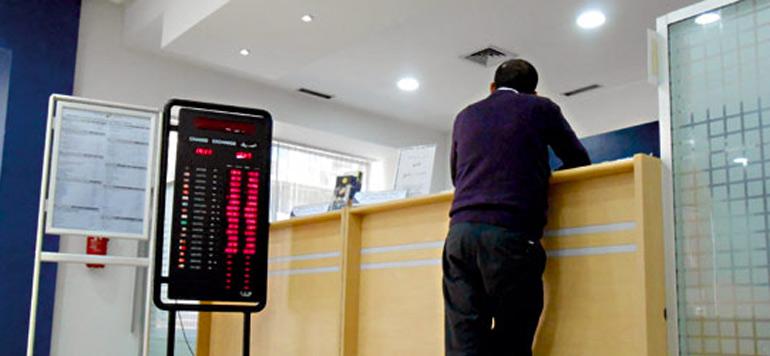 Le dirham se renforce face au dollar