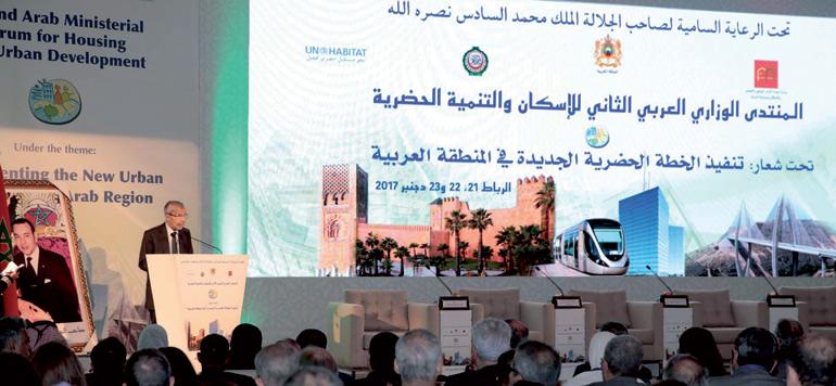 L'expansion urbaine, un des vecteurs principaux des transformations socioéconomiques de la région arabe
