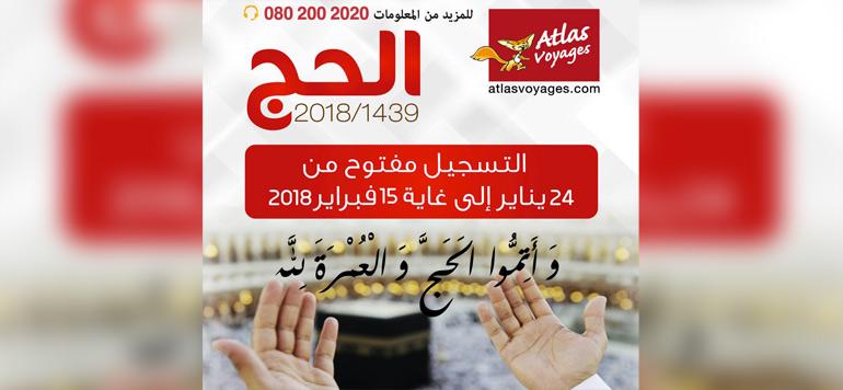 Atlas Voyages dévoile ses offres pour le Hajj