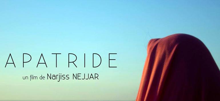 Le film «Apartide» de Narjiss Nejjar projeté au Festival international du film de Berlin