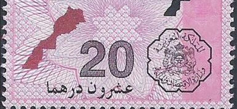Impôt : la fin du timbre de 20 DH pour les documents administratifs