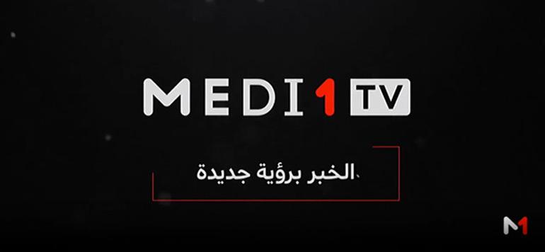 MEDI1TV, 1ère chaîne d'information au Maroc
