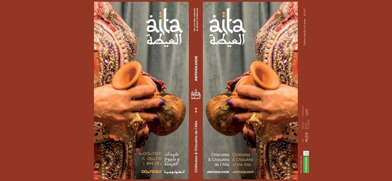 Une anthologie de l'aïta ? Sir awahia !