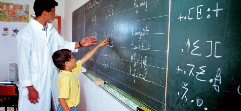Langue amazighe : la loi organique  arrive enfin