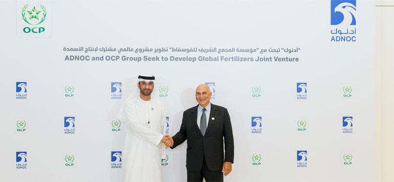 ADNOC et OCP annoncent la création d'une joint-venture de production d'engrais