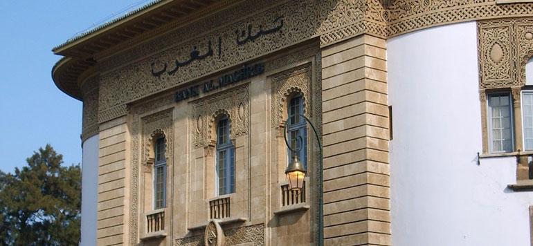 Bank Al-Maghrib maintient inchangé son taux directeur à 2,25%