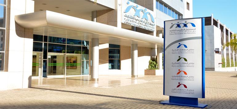 Caisse marocaine de retraite : la réforme a eu un impact positif sur les ressources