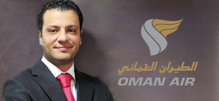 Moulay Hicham El Kadiri, nouveau Directeur pour Oman Air Maroc