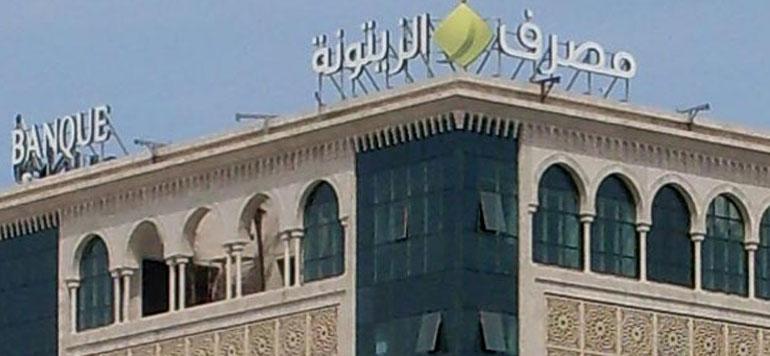 BCP, CDG et CIH intéressés par la cession de Zitouna Bank