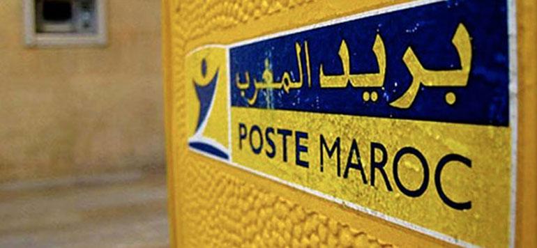 Barid Al-Maghrib lance un service postal pour les pèlerins