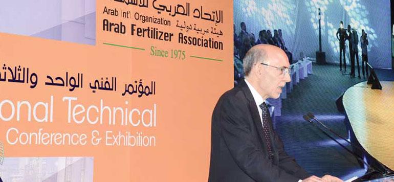Le Maroc accueille le 31e congrès technique international des engrais
