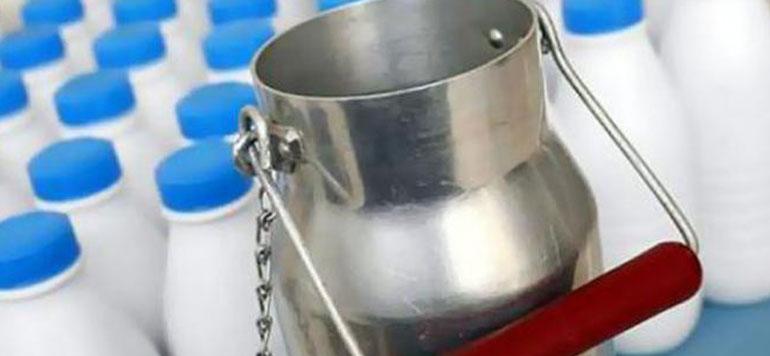 Filière lait : Les éleveurs producteurs demandent une intervention d'urgence du Gouvernement