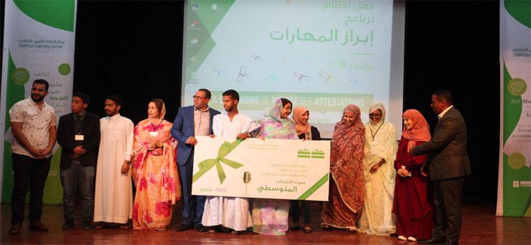 Dakhla : Clôture du programme «Emergence des compétences»