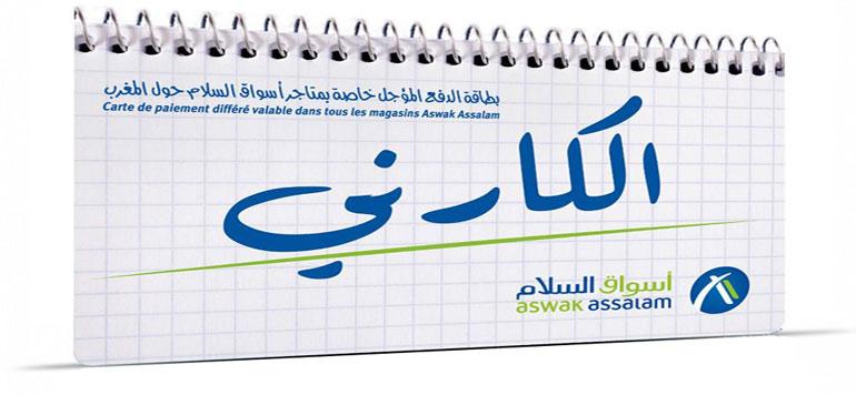 Aswak Assalam lance «L'carnet»