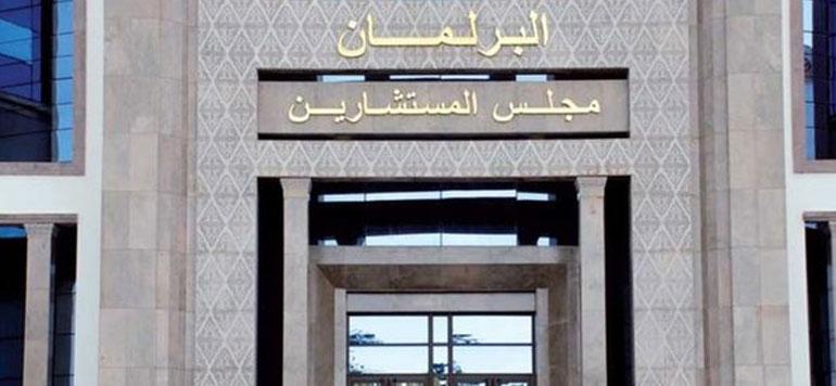 Une commission parlementaire recommande la modernisation du système de gouvernance de l'ONMT
