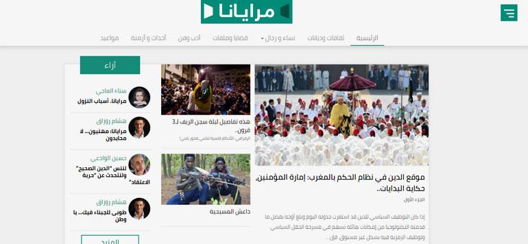 Marayana.com, un nouveau site de débat de société